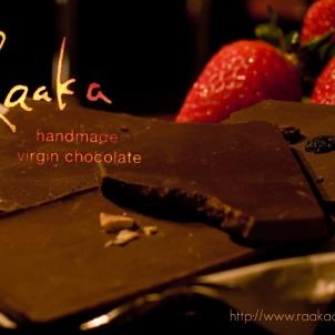 Virgin Chocolate